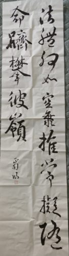 img00016-1